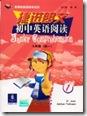 JunComp1 Chinese